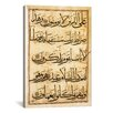 iCanvas Islamic Leaf from the Koran Textual Art on Canvas