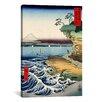 iCanvas The Coast at Hota in Awa Province, 1858' by Utagawa Hiroshige Painting Print on Canvas