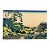 iCanvas 'Sundai Edo' by Katsushika Hokusai Painting Print on Canvas