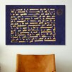 iCanvas Islamic Parchment Leaf from the Koran Written in Kufi Textual Art on Canvas