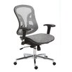 Marco Group Inc. Berkeley High-Back Mesh Executive Chair