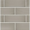 "Bedrosians Grace 4"" x 12"" Ceramic Subway Tile in Grigio"