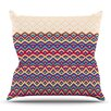 KESS InHouse Horizons by Pom Graphic Design Outdoor Throw Pillow