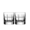 Kosta Boda Street Whiskey Glass Set (Set of 2)