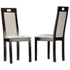 Cortesi Home Arena Side Chair (Set of 2)