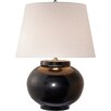 "Ralph Lauren Home Carter Lidded Vase 28"" H Table Lamp with Empire Shade"
