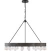 Ralph Lauren Home Roark Modular 20 Light Ring Chandelier
