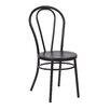 OSP Designs Odessa Side Chair (Set of 2)