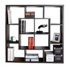 "Hokku Designs Cabrielli 47.24"" Cube Unit"