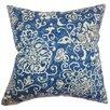The Pillow Collection Kissenbezug aus 100% Baumwolle