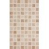 British Ceramic Tile Cappuccino 39.8cm x 24.8cm Ceramic Field Tile in Beige