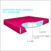 """Vinyl Products Discovery Plus Water Lumbar 2 9"""" Waterbed Mattress"""