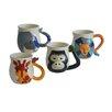 Baum 4 Piece Animal Coffee Mug Set