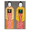 "Artist Lane Leinwandbild ""Sun Rise Geisha"" von Anna Blatman, Kunstdruck"