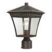"Cornerstone Lighting Ridgewood Medium 14.5"" Lantern Head"