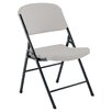 All Home Morph Folding Chair