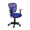 All Home High-Back Mesh Task Chair