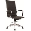Home & Haus Kefalonia  High-Back Executive Chair