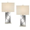 "EC World Imports Urban Designs 26"" H Table Lamp with Square Shade (Set of 2)"