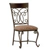 Standard Furniture Bombay Side Chair (Set of 2)