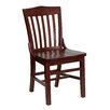 JUSTCHAIR Schoolhouse Side Chair