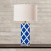 """Mercury Row Zylstra 27"""" H Table Lamp with Drum Shade"""