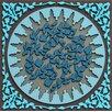Images D'Orient UK Untersetzer Mosaic