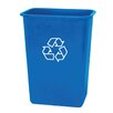 Wayfair Basics Wayfair Basics 10.25 Gallon Recycling Bin