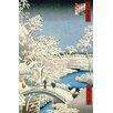 Wallhogs Hiroshige Drum Bridge and Setting Sun Hill at Meguro (19th) Wall Mural