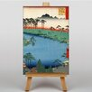 Big Box Art Japanese Oriental Shrine by Hiroshige Art Print on Canvas