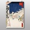 Big Box Art Japanese Oriental Bridge in the Snow by Hiroshige Art Print