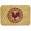 Caroline's Treasures Rooster Chicken Coop Glass Cutting Board