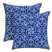 Varick Gallery Peterson Reversible Cotton Throw Pillow