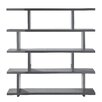 """Wade Logan Sterling 63"""" Accent Shelves Bookcase"""