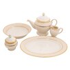 Shinepukur Ceramics USA, Inc. Isabella Ivory China Traditional Serving 5 Piece Dinnerware Set