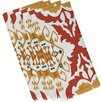 Bungalow Rose Oliver Bombay Medallion Geometric Print Napkin (Set of 4)