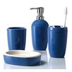 Immanuel In-Out Bathroom Accessory Set