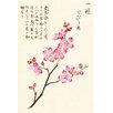 Magnolia Box Honzo Zufu [Cherry Blossum] by Kan'en Iwasaki Art Print