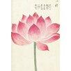 Magnolia Box Honzo Zufu [Lotus] by Kan'en Iwasaki Art Print