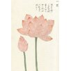Magnolia Box Honzo Zufu [Lotus & Bud] by Kan'en Iwasaki Art Print