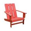 Breakwater Bay Sabbattus Square Back Adirondack Chair