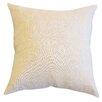 TJ Serra Indoor/Outdoor Scatter Cushion