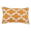 Brite Ideas Living Fynn Cinnamon Macon Self Backed Corded Cotton Throw Pillow