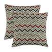 Brite Ideas Living Zoom Zoom Denton Throw Pillow (Set of 2)