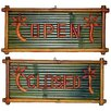 Porter Open and Closed Garden Sign - Bay Isle Home Garden Statues and Outdoor Accents