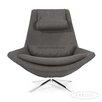 Kardiel Retropolitan Modern Wing Lounge Chair