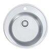 Belfry 51cm x 51cm Round Single Bowl Kitchen Sink