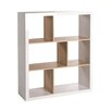 Riley Ave. Wide Cube Storage Bookcase