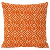 Mercury Row Cushion Cover