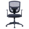 "Porthos Home Darius 35.8"" Mid-back Mesh Office Chair with Arms"